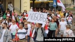 Марш за мір і незалежнасьць 30 жніўня