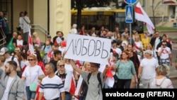 «Марш мира и независимости», Минск, 30 августа 2020 года