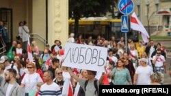 Minskdə növbəti etiraz aksiyası, 30 avqust 2020