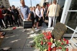 Ицков, несущий бессмертие, и противящаяся смерти РАН