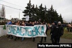 """Забастовка избирателей"" в Калининграде"