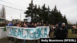 """""""Забастовка избирателей"""" сторонников Алексея Навального в Калининграде, 28 января 2018 года"""