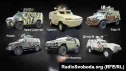 Військовий транспорт ЗСУ: який броньовик для війни обере українська армія?