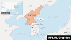 امریکا پر چین ټینګار کړی چې کوریا ټاپووزمه له اټمي وسلو پاکه کړي.