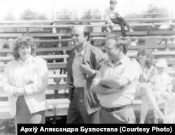 Аляксандар Бухвостаў з аднадумцамі