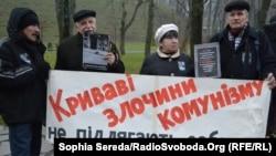 Під час вшанування жертв Голодомору-геноциду 1932-33 років. Київ, 23 листопада 2013 року (ілюстраційне фото)