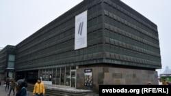 Музэй акупацыі Латвіі