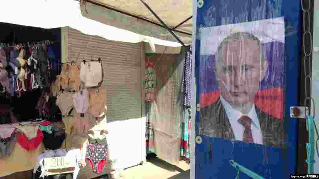 Последние дни работы рынка на ул. Козлова, 3 июля 2015 года. Портрет Путина висит на одной из торговых точек на рынке