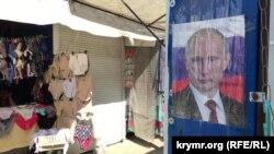 """Рынок """"Автостоп"""" в Симферополе, 3 июля 2015 года"""