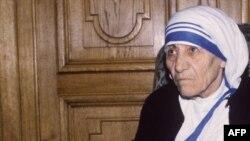 Мајка Тереза