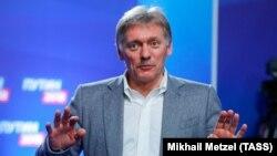 Дмитрий Песков. Архивное фото.
