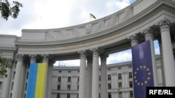 Будынак МЗС Украіны