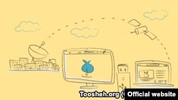 Tooshe,an internet project