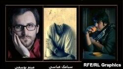 با حضور سیامک عباسی، حسین غیاثی و میثم یوسفی