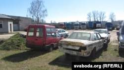 База таксовак, 2014 год