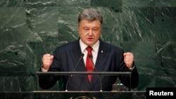 Петро Порошенко під виступу в Генеральній асамблеї ООН, 29 вересня 2015 року