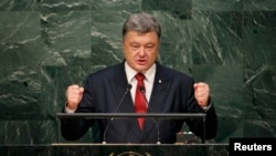 Ukrainian President Petro Poroshenko made his remarks while addressing the UN General Assembly in New York on September 29. Headquarters in New York.