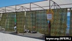 Шторки на пляже «Дельфин» за 500 рублей