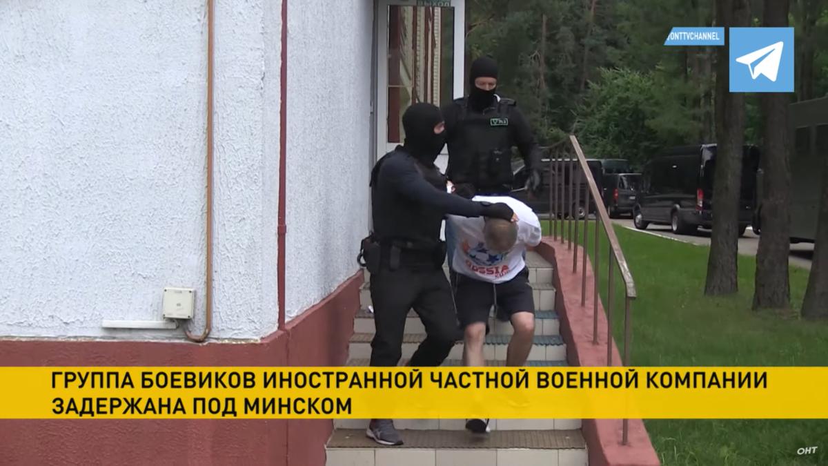 Беларусь официально не приглашала Венедиктову в Минск для обсуждения выдачи «вагнеривцив» - ОГП