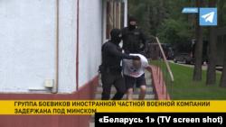 Кадры затрыманьня, паказаныя на тэлеканале «Беларусь 1»