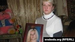Ірына Емяльянчыкава з Гомеля, маці забітай студэнткі Наташы Емяльянчыкавай