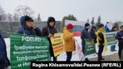 Митинг кредиторов. Архивное фото