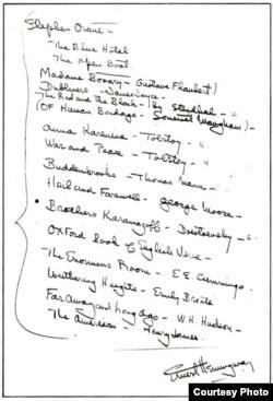 """Список обязательной к прочтению литературы, составленный Хемингуэем в 1934 году для начинающего писателя Арнольда Самуэльсона. В списке значатся """"Анна Каренина"""", """"Война и мир"""" и """"Братья Карамазовы"""""""