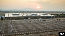 "Скопски аеродром ""Александар Велики""."