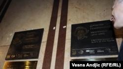 Spomenik piscima Desanki Maksimović i Branku Ćopiću, 10. januar 2011.