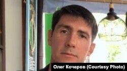 Олег Кочеров