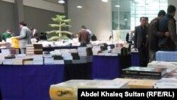 Iraq - book fair, Duhok, 30Nov2014