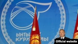 President Kyrmanbek Bakiev speaks at the pro-government congress on March 23.