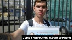 Сергей Чайковский на пикете