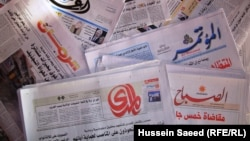 Iraq – newspapers, Baghdad, February 2011