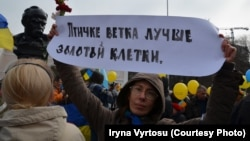 A rally remembering Ukraine's 19th century poet Taras Shevchenko in Simferopol on March 9.