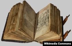 «Мала подорожна книжка», видана друкарем Франциском Скориною в Вільно