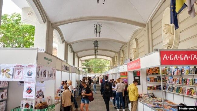 Під час Book Forum Lviv. Львів, 15 вересня 2021 року