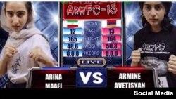 فدراسیون ورزشهای رزمی از حضور اين نوجوان در مسابقات حرفهای ارمنستان انتقاد کرده است.