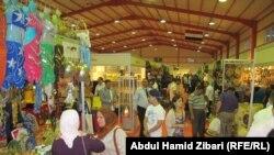 معرض الصناعات المصرية في اربيل