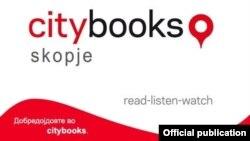 Citybooks Skopje е проект чија основна цел е да се создаде културна врска помеѓу европските градови