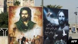 صورة السيد المسيح الى جانب الامام الحسين