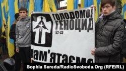 Вшанування жертв Голодомору 1932-33 років. Київ, листопад 2013 року