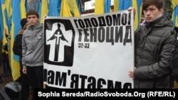 Чествование памяти жертв Голодомора 1932-33 годов. Киев, ноябрь, 2013 года