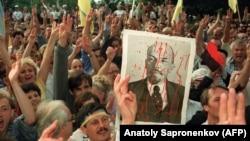 Мітинг у Києві, 25 жовтня 1991 року (ілюстраційне фото)