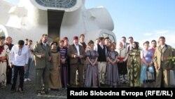 Архивска фотографија: Етноград Крушево.