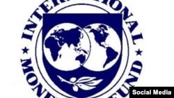 Эл аралык валюта фондунун логотиби