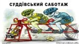 "Автор: Олексій Кустовський. <a href=""https://www.radiosvoboda.org/a/news/29313659.html"" target=""_blank""><strong>НА ЦЮ Ж ТЕМУ</strong></a>"
