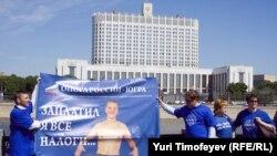 Оьрсийчоь -- Жимачу бизнесера йоккху ял лахъяр доьхуш Москохахь хиллачу гуламера сурт, 25Ман2011