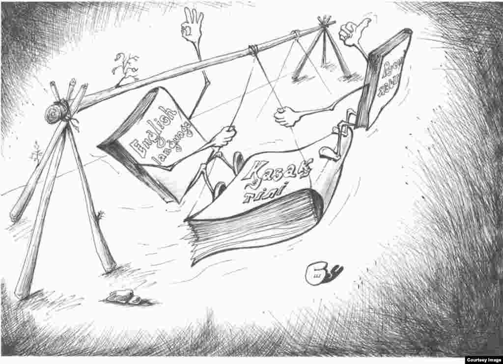 Kazakhstan - caricature of Berik Shadgaly.