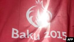Bakı-2015